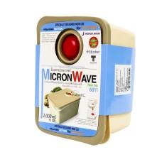 2000ML Microwave Box